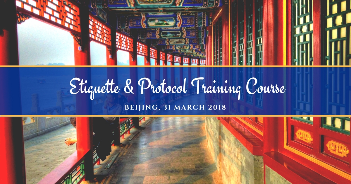 protocol training course in beijing